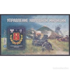 Sellos: ⚡ DISCOUNT DONETSK 2019 DEPARTMENT OF THE PEOPLE'S MILITIA MNH - WEAPON, MILITIA. Lote 270385903
