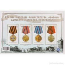 """Sellos: ⚡ DISCOUNT DONETSK 2017 THE INSIGNIA """"ST. GEORGE'S CROSS"""" OF THE DONETSK PEOPLE'S REPUBLIC MN. Lote 270386013"""