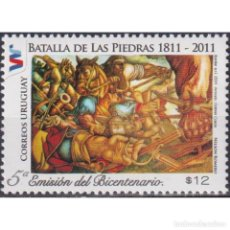 Sellos: ⚡ DISCOUNT URUGUAY 2011 THE 200TH ANNIVERSARY OF THE BATTLE OF LAS PIEDRAS MNH - WARS. Lote 270391068