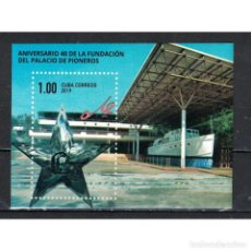 Sellos: ⚡ DISCOUNT CUBA 2019 40TH ANNIVERSARY OF THE PALACE OF THE PIONEERS MNH - SHIPS, ERNESTO CHE. Lote 271363773