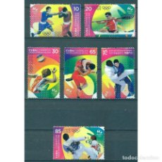 Timbres: ⚡ DISCOUNT CUBA 2016 SUMMER OLYMPIC GAMES 2016 - RIO DE JANEIRO MNH - SPORT, VOLLEYBALL, BOX. Lote 274696248