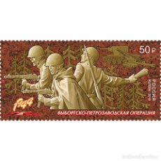 Sellos: ⚡ DISCOUNT RUSSIA 2019 VYBORG-PETROZAVODSK OPERATION MNH - WEAPON, THE SECOND WORLD WAR. Lote 276608548