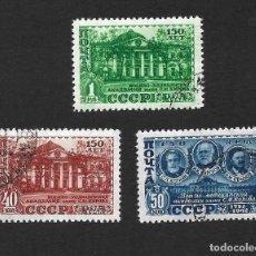 Sellos: ESTAMPILLAS RUSIA 1949 , KIROV ACADEMIA MILITAR MEDICA. Lote 277551418