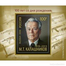 Sellos: ⚡ DISCOUNT RUSSIA 2019 100TH ANNIVERSARY OF THE BIRTH OF M.T. KALASHNIKOV MNH - WEAPON. Lote 278522213