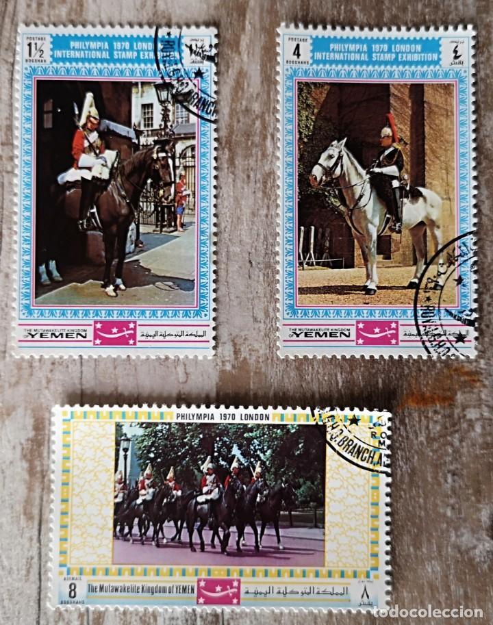1970 - YEMEN REINO - PHILYMPIA 1970 LONDON - EXPOSICION FILATELICA INTERNACIONAL (Sellos - Temáticas - Militar)