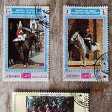 Sellos: 1970 - YEMEN REINO - PHILYMPIA 1970 LONDON - EXPOSICION FILATELICA INTERNACIONAL. Lote 278532188