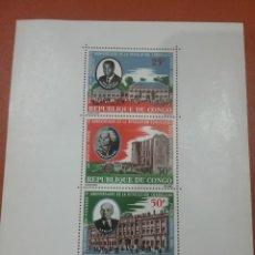 Sellos: HB R CONGO (BRAZZAVILLE) MTDO/1966/3ANIV/REVOLUCION/EDIFICIO/GUBERNAMENTAL/ARQUITECTURA/ARTE/LENIN/. Lote 278811938