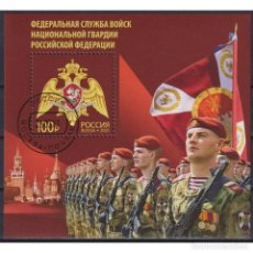 Sellos: ⚡ DISCOUNT RUSSIA 2021 FEDERAL NATIONAL GUARD SERVICE U - WEAPON, COATS OF ARMS, MILITARY. Lote 284373613