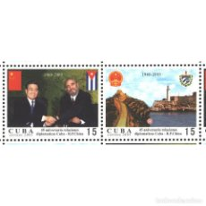 Timbres: ⚡ DISCOUNT CUBA 2005 THE 45TH ANNIVERSARY OF THE DIPLOMATIC RELATIONS WITH CHINA MNH - FLAGS. Lote 284374588