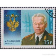 Sellos: ⚡ DISCOUNT RUSSIA 2014 M.T. KALASHNIKOV, DESIGNER OF SMALL ARMS U - THE ORDER, MILITARY. Lote 284374818