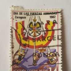 Sellos: SELLO DIA DE LAS FUERZAS ARMADAS 14 PESETAS ESPAÑA AÑO 1982 USADO. Lote 286288433