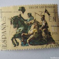 Sellos: SELLO ESPAÑA DÍA DE LAS FUERZAS ARMADAS 1984 USADO. Lote 287083593