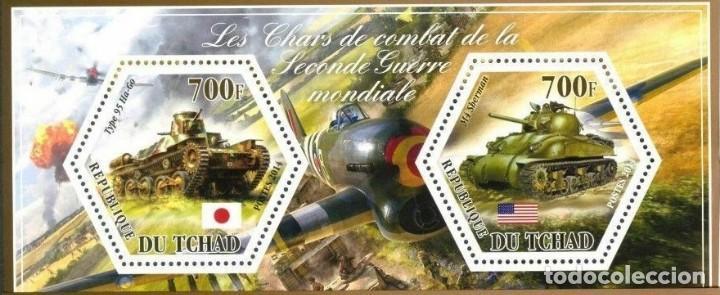 TCHAD 2014 BLOQUE SELLOS TANQUES DE LA SEGUNDA GUERRA MUNDIAL- TANQUE EEUU - JAPON (Sellos - Temáticas - Militar)