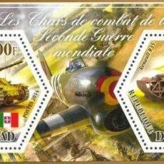 Sellos: TCHAD 2014 BLOQUE SELLOS TANQUES DE LA SEGUNDA GUERRA MUNDIAL- TANQUE ITALIA - FRANCIA. Lote 287415338