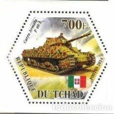 Sellos: TCHAD 2014 BLOQUE SELLOS TANQUES DE LA SEGUNDA GUERRA MUNDIAL- TANQUE ITALIA. Lote 287415573