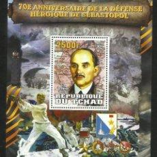 Sellos: TCHAD 2014 HOJA BLOQUE SELLOS SEGUNDA GUERRA MUNDIAL - BATALLA DE SABASTOPOL 1944. Lote 287416098
