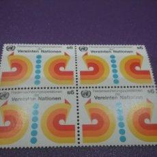 Sellos: SELLO NACIONES UNIDAS (VIENA) NUEVOS/1980/CASCOS/AZULES/MILITAR/EJERCITO/SOLDADOS/EMBLEMA/. Lote 288069978