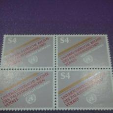 Sellos: SELLO NACIONES UNIDAS (VIENA) NUEVOS/1981/DERECHOS/PUEBLO/PALESTINA/EMBLEMA/LEER DESCRIPCIÓN REGALO. Lote 288080433