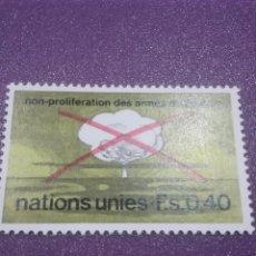 Sellos: SELLO NACIONES UNIDAS (GINEBRA) NUEVOS/1972/NO/ARMAS/NUCLEARES/HONGO/SETA/MILITAR/GUERRA/CIENCIA/. Lote 288203733