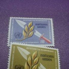 Sellos: SELLO NACIONES UNIDAS (GINEBRA) NUEVOS/1973/DECADA/DESARME/CUCHULLO/ARMA/BLANCA/HOJA/RAMA//. Lote 288205938