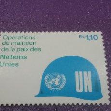 Sellos: SELLO NACIONES UNIDAS (GINEBRA) NUEVO/1980/CASCOS/AZULES/MILITAR/GUERRA/PAZ/ONU/EMBLEMA. Lote 288373233