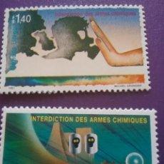 Sellos: SELLO NACIONES UNIDAS (GINEBRA) NUEVO/1991/PROHIBICION/ARMAS/QUIMICAS/MASCARILLA/MANO/INDUSTRIA/CALA. Lote 288907373