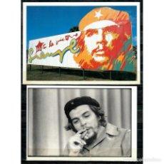 Sellos: ⚡ DISCOUNT CUBA COLLECTION - ERNESTO CHE GUEVARA - ERNESTO CHEGEVARA, COLLECTIONS. Lote 289949648