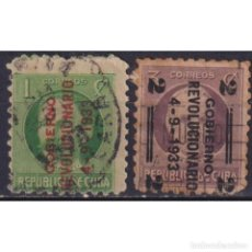 Sellos: ⚡ DISCOUNT CUBA 1933 ESTABLISHMENT OF REVOLUTIONARY GOVERNTMENT - STAMPS OF 1917 OVERPRINTED. Lote 289965073