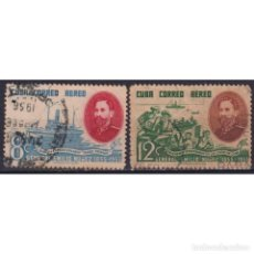 Sellos: ⚡ DISCOUNT CUBA 1955 THE 100TH ANNIVERSARY OF THE BIRTH OF GENERAL NUNEZ U - SHIPS, WEAPON,. Lote 289965223