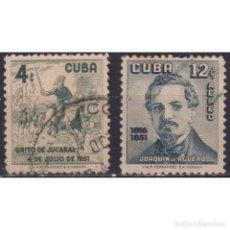 Sellos: ⚡ DISCOUNT CUBA 1958 JOAQUIN DE AGUERO, PATRIOT COMMEMORATION U - REVOLUTIONARIES, HORSES. Lote 289965338