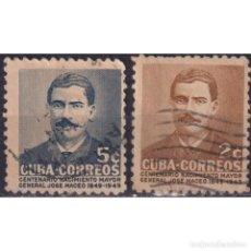 Sellos: ⚡ DISCOUNT CUBA 1952 THE 100TH ANNIVERSARY OF THE BIRTH OF GENERAL MACEO U - ANTONIO MASSEO. Lote 289965648