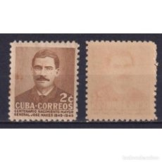 Sellos: ⚡ DISCOUNT CUBA 1952 THE 100TH ANNIVERSARY OF THE BIRTH OF GENERAL MACEO MNH - ANTONIO MASSE. Lote 289965658