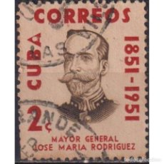 Sellos: ⚡ DISCOUNT CUBA 1954 THE 100TH ANNIVERSARY OF THE BIRTH OF RODRIGUEZ U - MILITARY. Lote 289965713