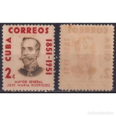 Sellos: ⚡ DISCOUNT CUBA 1954 THE 100TH ANNIVERSARY OF THE BIRTH OF RODRIGUEZ MNH - MILITARY. Lote 289965723