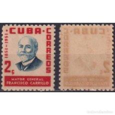 Sellos: ⚡ DISCOUNT CUBA 1955 MAJOR-GENERAL F. CARRILLO MNH - MILITARY. Lote 289965763