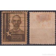 Sellos: ⚡ DISCOUNT CUBA 1941 THE 100TH ANNIVERSARY OF THE BIRTH OF H. MONCADA U - REVOLUTION, REVOLU. Lote 289966043