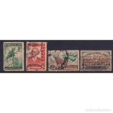 Sellos: ⚡ DISCOUNT CUBA 1948 THE 100TH ANNIVERSARY OF THE BIRTH OF GENERAL MACEO U - MAXIMO GOMEZ. Lote 289966218