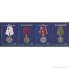 Sellos: ⚡ DISCOUNT RUSSIA 2021 STATE AWARDS OF THE RUSSIAN FEDERATION. MEDALS MNH - MEDALS. Lote 289966258