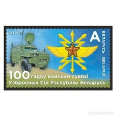 Sellos: ⚡ DISCOUNT BELARUS 2019 100TH ANNIVERSARY OF THE SIGNAL CORPS OF THE ARMED FORCES OF THE REPUB. Lote 289966658