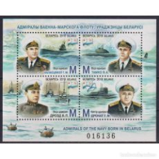 Sellos: ⚡ DISCOUNT BELARUS 2018 ADMIRALS OF THE NAVY, NATIVES OF BELARUS MNH - SHIPS, WEAPON, NAVY. Lote 289967053