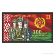 Sellos: ⚡ DISCOUNT BELARUS 2018 100 YEARS OF THE ARMED FORCES OF THE REPUBLIC OF BELARUS MNH - WEAPO. Lote 289967163