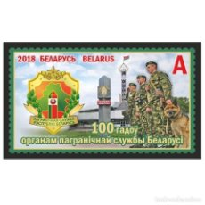 Sellos: ⚡ DISCOUNT BELARUS 2018 100 YEARS OF THE BORDER SERVICE OF THE REPUBLIC OF BELARUS MNH - COA. Lote 289967213