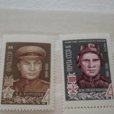 Sellos: SELLOS RUSIA (URSS.CCCP) NUEVO /1970/HEROES/NACIONALES/MILITAR/SOLDADO/UNIFORME/PILOTO/. Lote 293208638