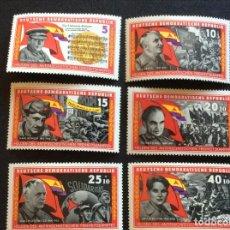 Sellos: ALEMANIA DDR Nº YVERT 889/4** AÑO 1966. HEROES ANTIFASCISTAS DE LA GUERRA ESPAÑA SERIE CON CHARNELA. Lote 293514623