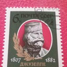 Sellos: SELLO RUSIA (URSS.CCCP) MTDO/1982/175ANIV/MUERTE/REVOLUCIONARIO/G/GARIBALDI/POLITICO/FAMOSOS/CELEBRA. Lote 293799978