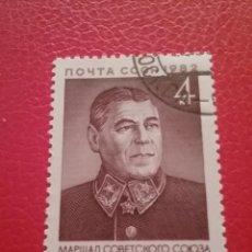 Sellos: SELLO RUSIA (URSS.CCCP) MTDO/1982/1CENT/NACIMEINTO/MARISCAL/SHAPOSHNIKOV/MILOTAR/SOLDADO/UNIFORME/G. Lote 293800873