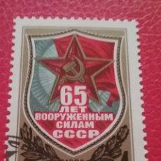 Sellos: SELLO RUSIA (URSS.CCCP) MTDOS/1983/65ANIV/FUERZAS/ARMADAS/EJERCITO/SOLDADO/ESTRELLA/ESCUDO/BANDERA/. Lote 293887713