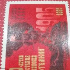 Sellos: SELLO RUSIA (URSS.CCCP) MTDOS/1985/80ANIV/REVUELTA/ACORAZADO/POTEMKI/MILITAR/FLOTA/BARCO/NAVIO/GUERR. Lote 293940158