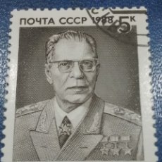 Sellos: SELLO RUSIA (URSS.CCCP) MTDOS/1988/80ANIV/NACIMEINTO/MARISCAL/MILITAR/UNIFORME/USTINOV/HISTORIA/SOL. Lote 294025923