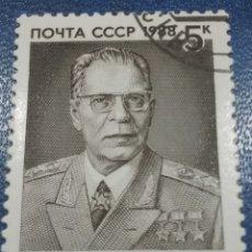 Sellos: SELLO RUSIA (URSS.CCCP) MTDOS/1988/80ANIV/NACIMEINTO/MARISCAL/MILITAR/UNIFORME/USTINOV/HISTORIA/SOL. Lote 294026023